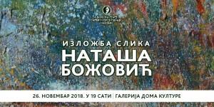 web_izlozbaNBozovic_2018
