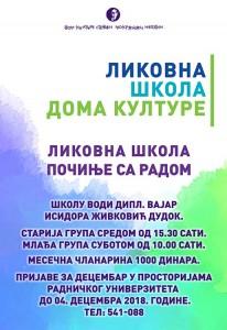 web_likovna-skola-2018
