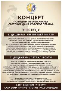 web_plakat-dan-horskog-pevanja-2018-01
