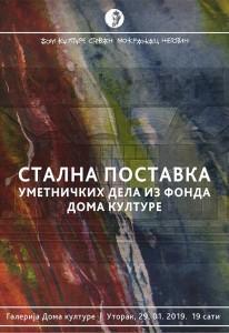 web_stalna-postavka