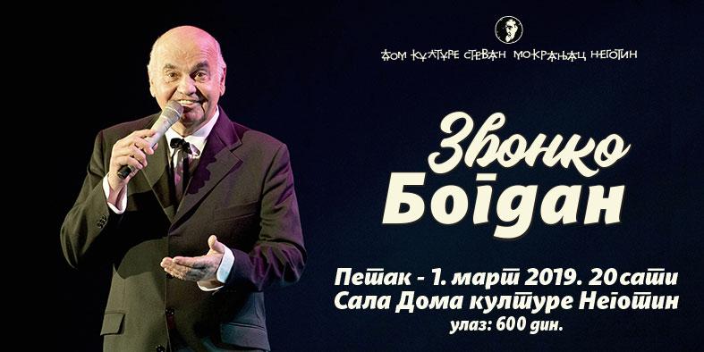 izdvojeno_ZvonkoBogdan