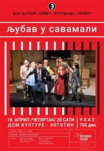 web_ljubav_u_savamali