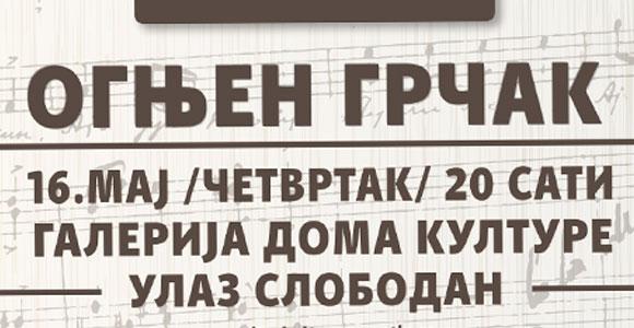 izdv_ognjengrcak_2019