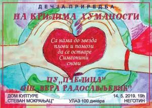 web_na-krilima-humanosti-1