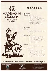 web_krajinski_obicaji_2019