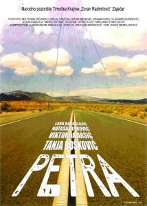 web_Petra