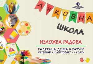 web_lik_skola_2019