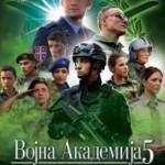 web_vojna_akademija_5
