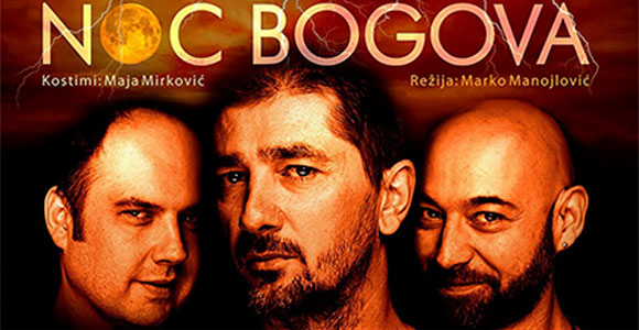 izdv_NOC-BOGOVA