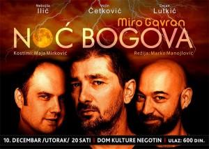 web_NOC-BOGOVA