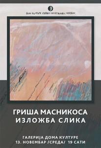 web_izlozba_GMasnikosa