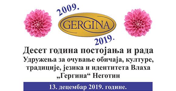 izdv_Gergina_2020