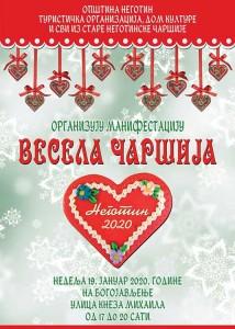 VeselaCarsija2020_3
