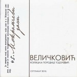 web_45Mdani_Velickovic1