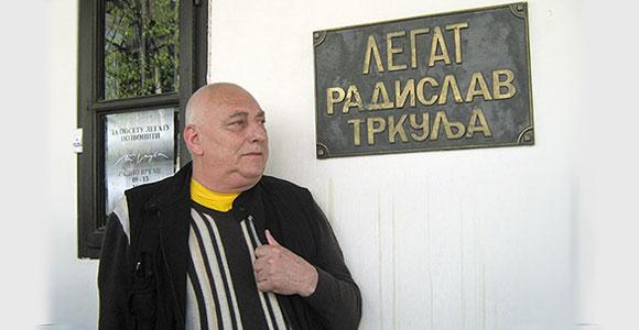 web_izdv_RTrkulja