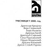 web_lik_radionica5_2000
