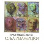 web_mdani_OljaIvanjicki1