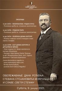 Plakat-MOKRANJAC-1